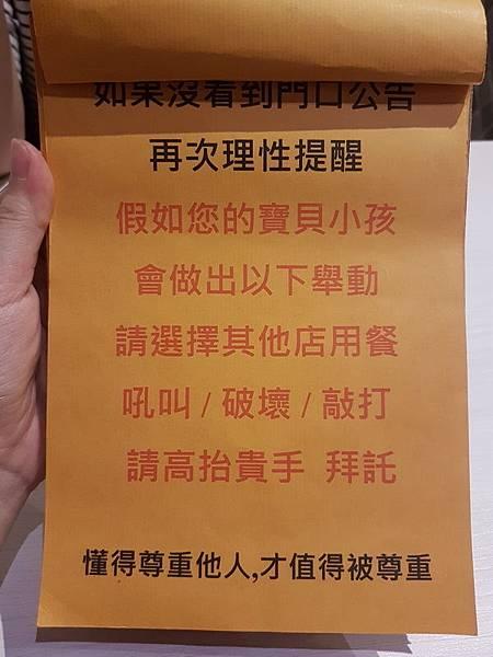 桃園中壢 理性&感性 卡娜赫拉立體奶泡拉花10.jpg