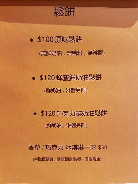 桃園中壢 理性&感性 卡娜赫拉立體奶泡拉花12.jpg