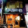 台北肥貓漁夫02.jpg