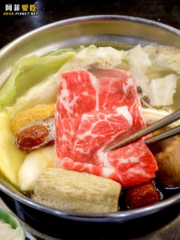 台北大直 鍋饕精饌涮涮鍋10.jpg
