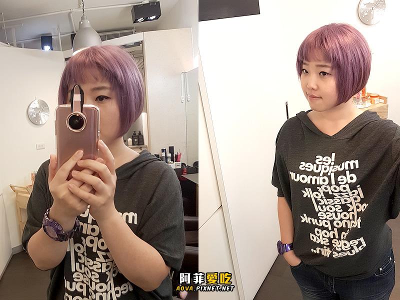 台北東區白宮髮型剪髮16.jpg