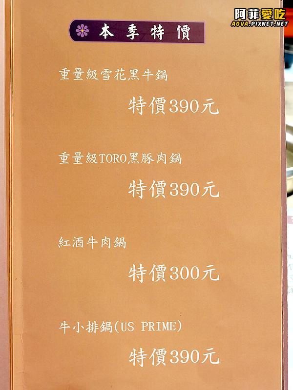 DSCF0774.JPG