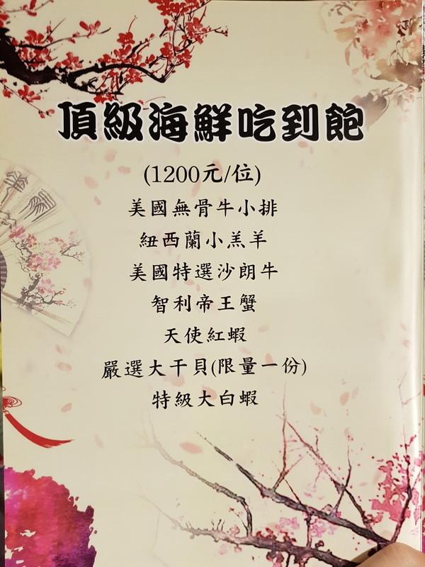 永和樂華麻辣鍋古城04.jpg