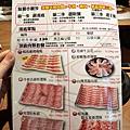 台北古亭肉多多火鍋03.jpg