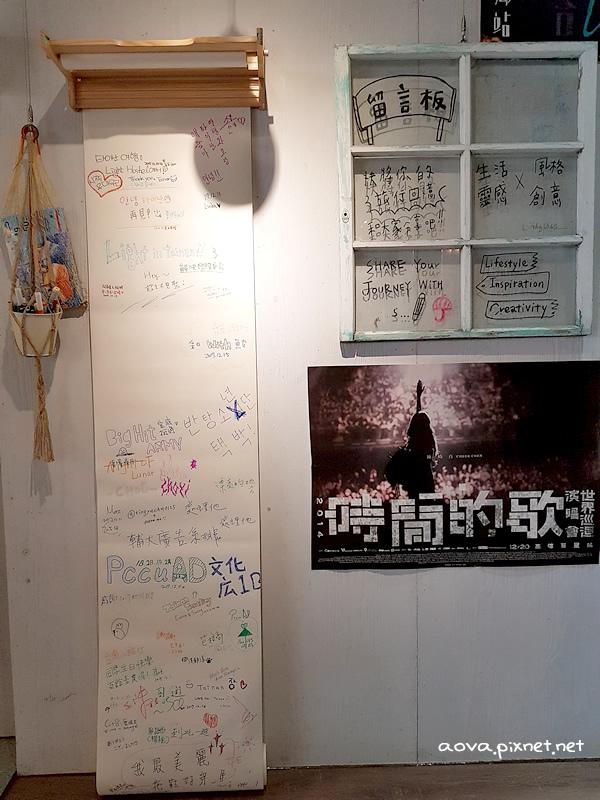 承億輕旅台南館12.jpg
