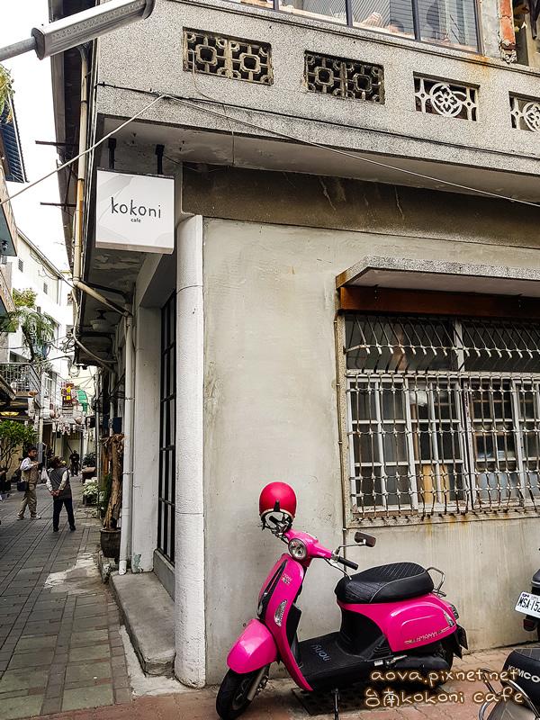 台南 kokoni cafe 02.jpg