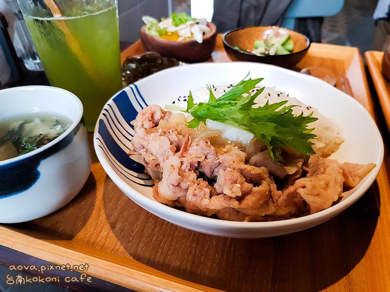 台南 kokoni cafe 18.jpg
