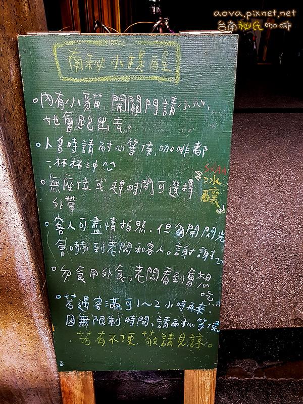 台南秘氏咖啡05.jpg