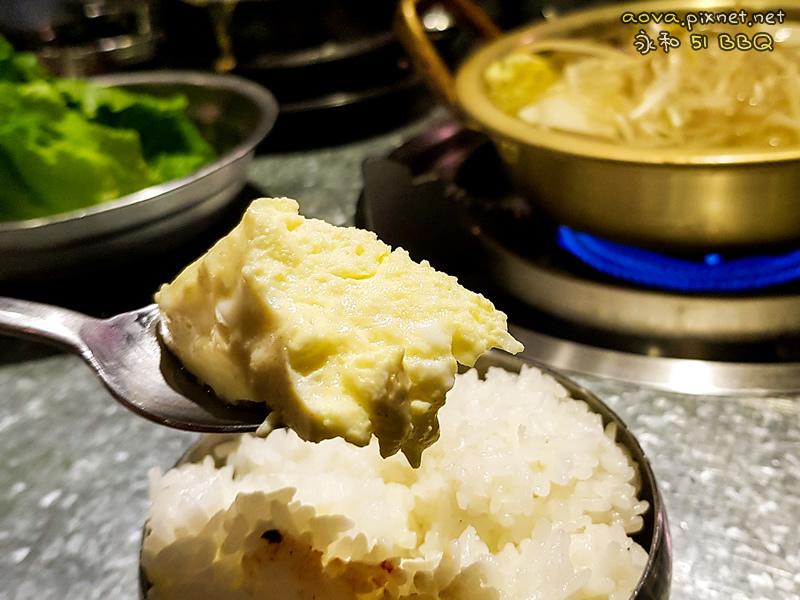 新北永和 51BBQ 韓式烤肉21.jpg