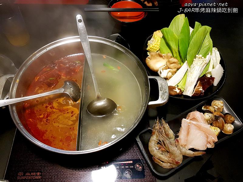 台北東區J-BAR串烤麻辣鍋吃到飽01.jpg