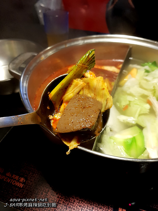 台北東區J-BAR串烤麻辣鍋吃到飽13.jpg