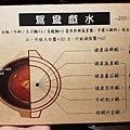 新北永和 食點實氛小火鍋17.jpg