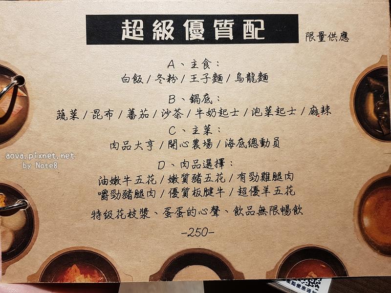 新北永和 食點實氛小火鍋13.jpg