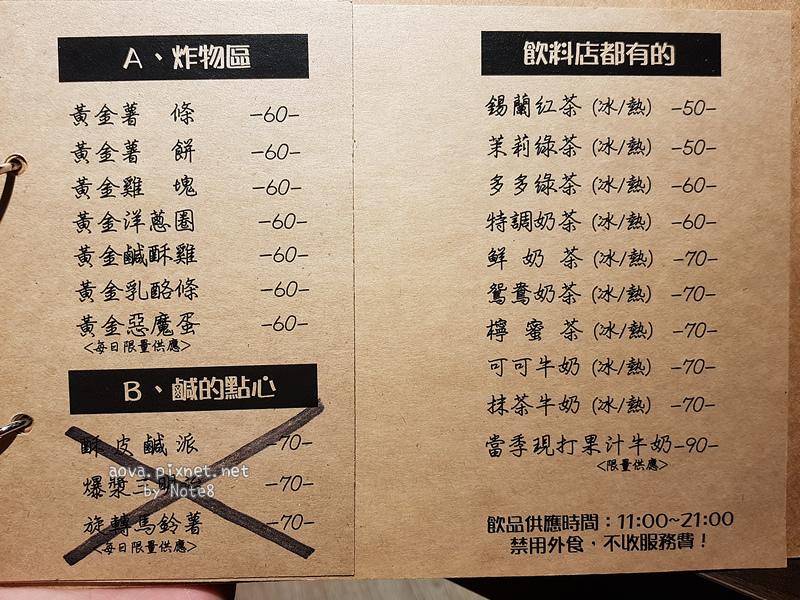 新北永和 食點實氛小火鍋19.jpg