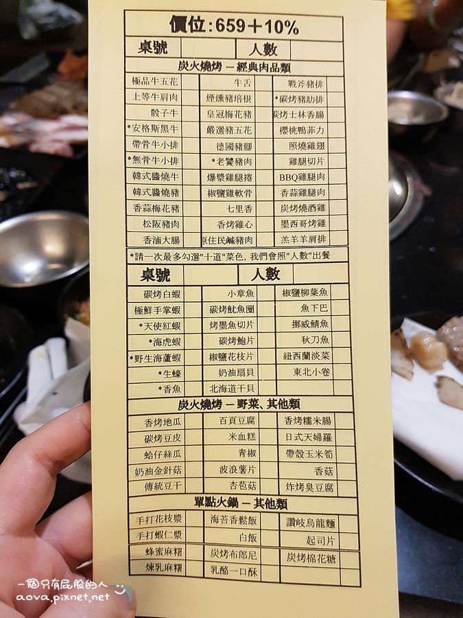 台北公館瓦崎燒烤02.jpg