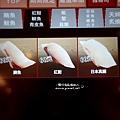 台北西門壽司郎迴轉壽司RX100M5A_23.jpg