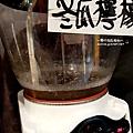 新北永和 上官木桶鍋 痛風鍋 06.jpg