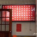 台南南區 台南美食 南京牛肉麵館06.jpg