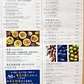 新北永和美食 小義食義大利麵 四號公園06.jpg