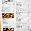 新北永和美食 小義食義大利麵 四號公園05.jpg