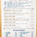 新北永和美食 小義食義大利麵 四號公園07.jpg