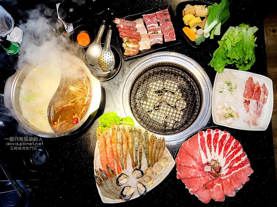 瓦崎燒烤西門店01.JPG