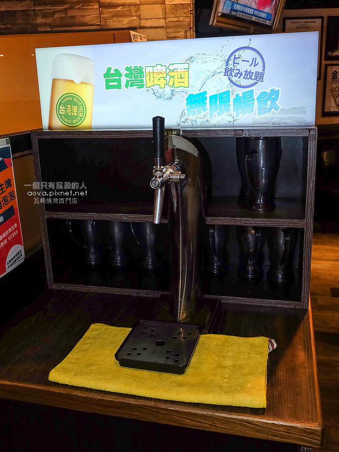瓦崎燒烤西門店11.JPG