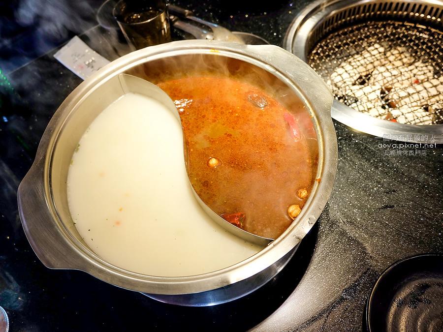 瓦崎燒烤西門店18.JPG