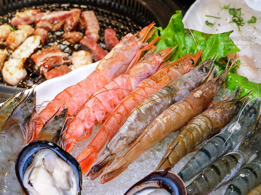 瓦崎燒烤西門店24.JPG