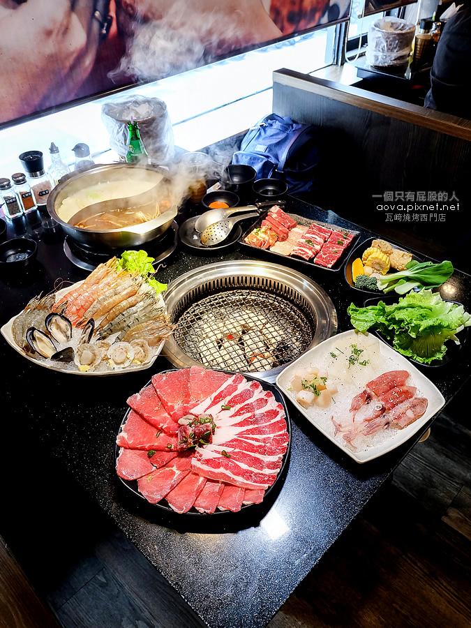 瓦崎燒烤西門店21.JPG