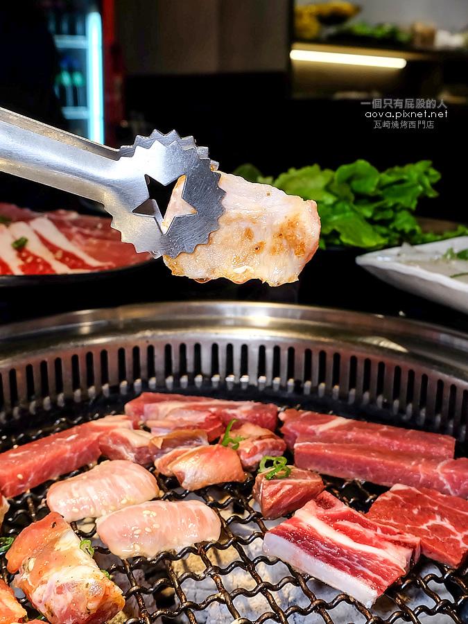 瓦崎燒烤西門店39.JPG