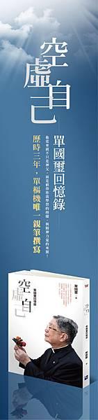 《空虛自己》海報2