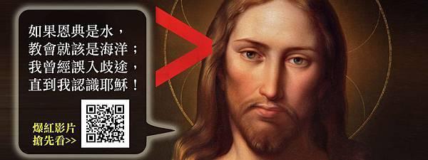 耶穌比宗教大bn