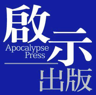 啟示logo.jpg