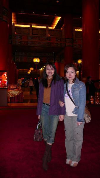 Vicky & 燕姐