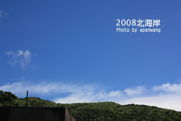 IMG_1264 copy.jpg