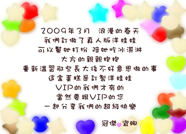 彌月CARD.jpg