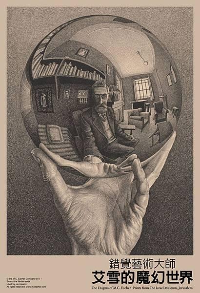 球體.jpg