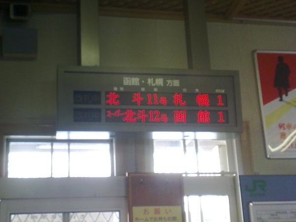 20110208823.jpg