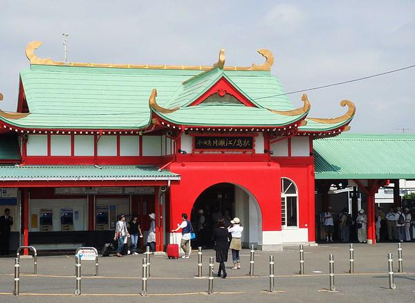 0914-40傳說說龍宮造型的車站.JPG