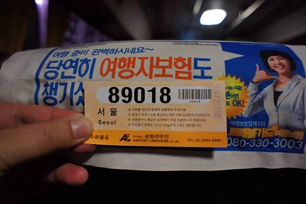 1215-機場巴士行李條.JPG
