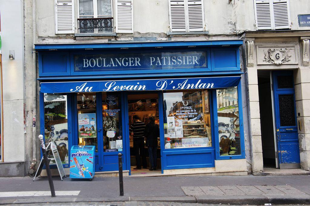 DSC00918- 2011年最佳法國長棍麵包