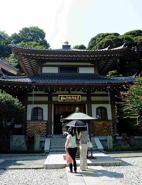 0195-阿彌陀堂,據說是源賴朝為了去除42歲的霉運而建立.JPG