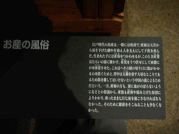 0915-236詳細的解說.JPG