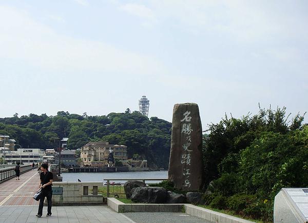 0914-41走過這個橋..就要到江之島囉.JPG