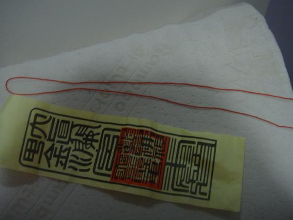 跟報馬仔要來的紅線 ..以及廟裡要來的符084.jpg