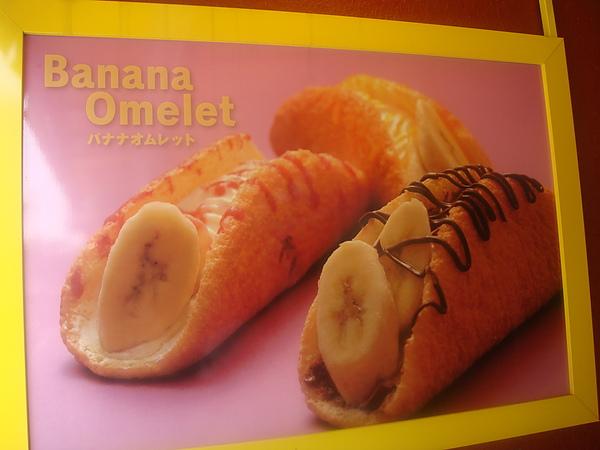 0410-70香蕉巧克力歐蕾.JPG