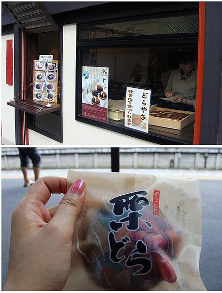 0914-94車站前的甜點.JPG