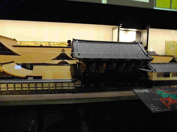 0469-這是寬永的大名屋敷.JPG