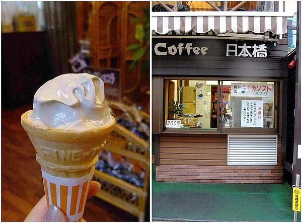 0720-吃完了還記得出來拍照,自己也說是輕井澤名物呢.JPG